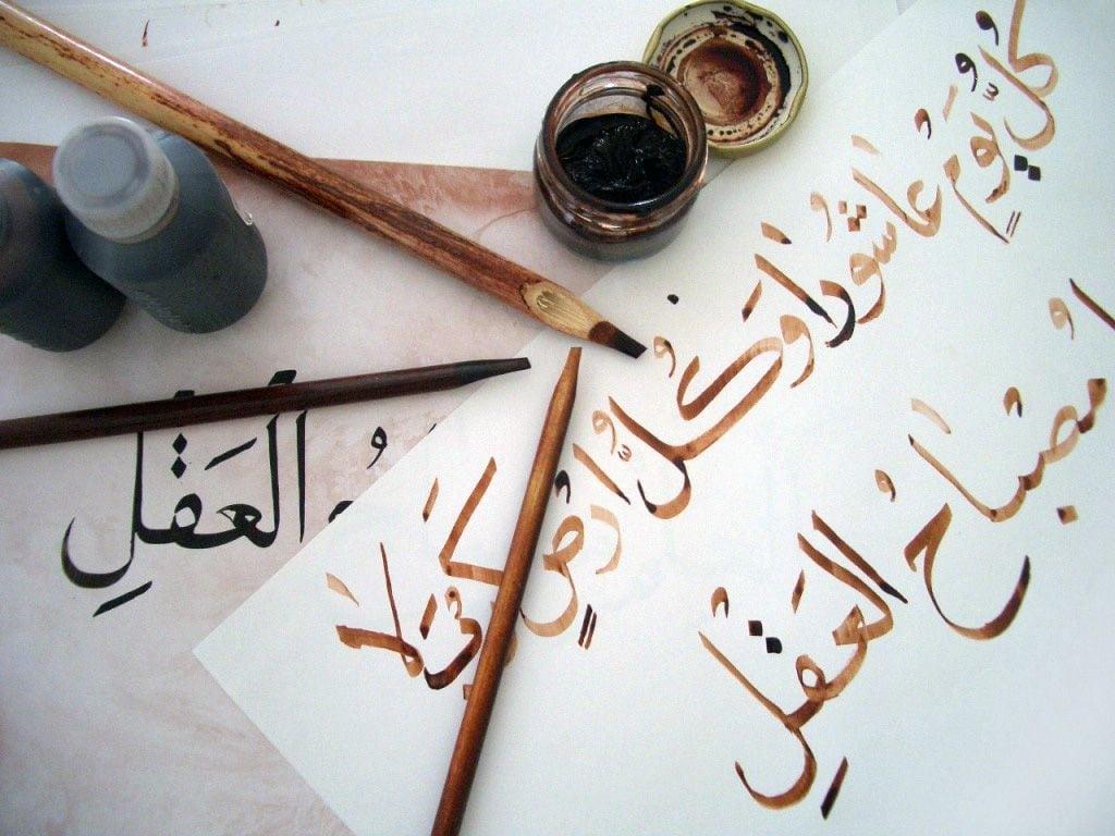 El arabe se escribe de derecha a izquierda, en vez de al reves, como hacen otras lenguas como la hispana o inglesa